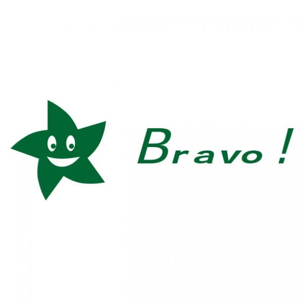 Tampon scolaire Trodat Printy 4910 - Bravo !